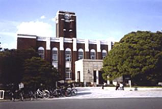 伝統と先端の融合をはかる「京都新光悦村」